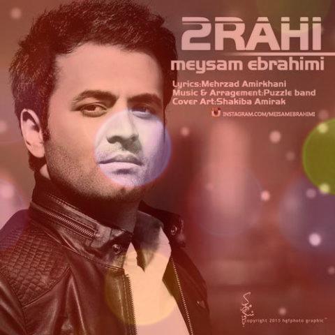 آهنگ دو راهی از میثم ابراهیمی
