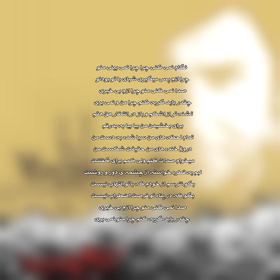آهنگ جدید محمد علیزاده به نام اضطراب