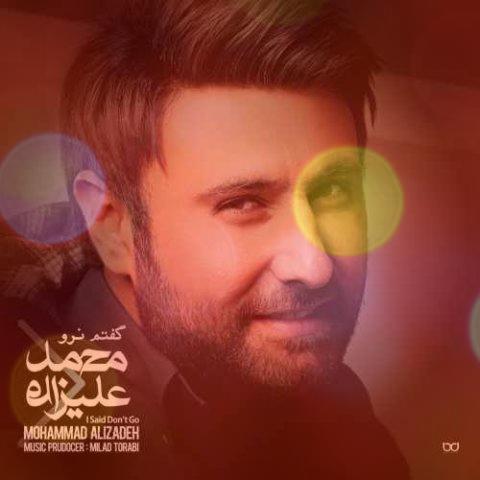آهنگ گاهی بخند از محمد علیزاده