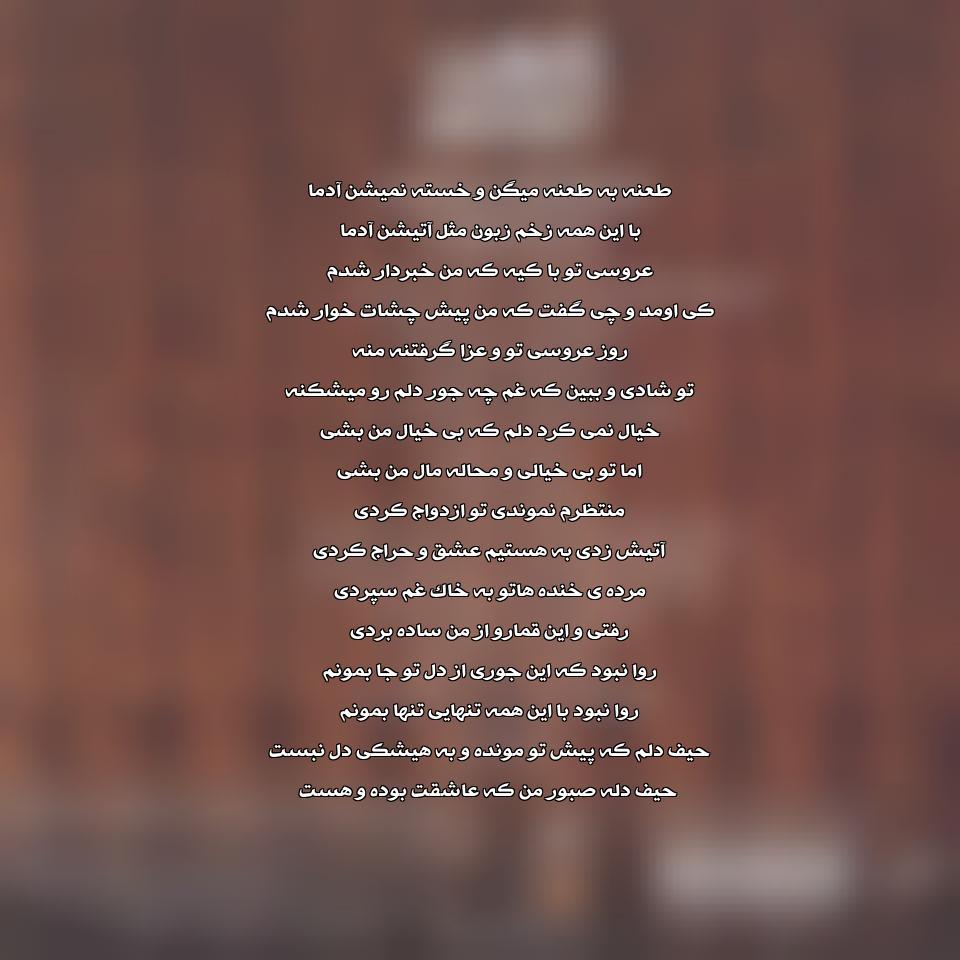 آهنگ جدید محسن چاوشی به نام حراج