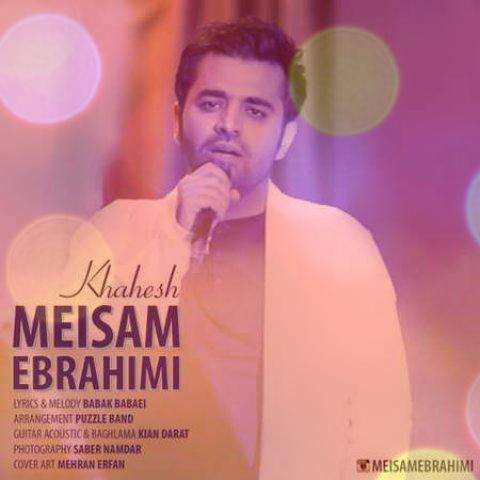 آهنگ خواهش از میثم ابراهیمی