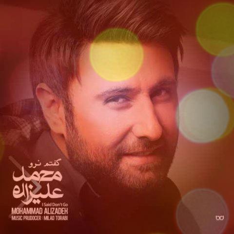 آهنگ خدانگهدار از محمد علیزاده