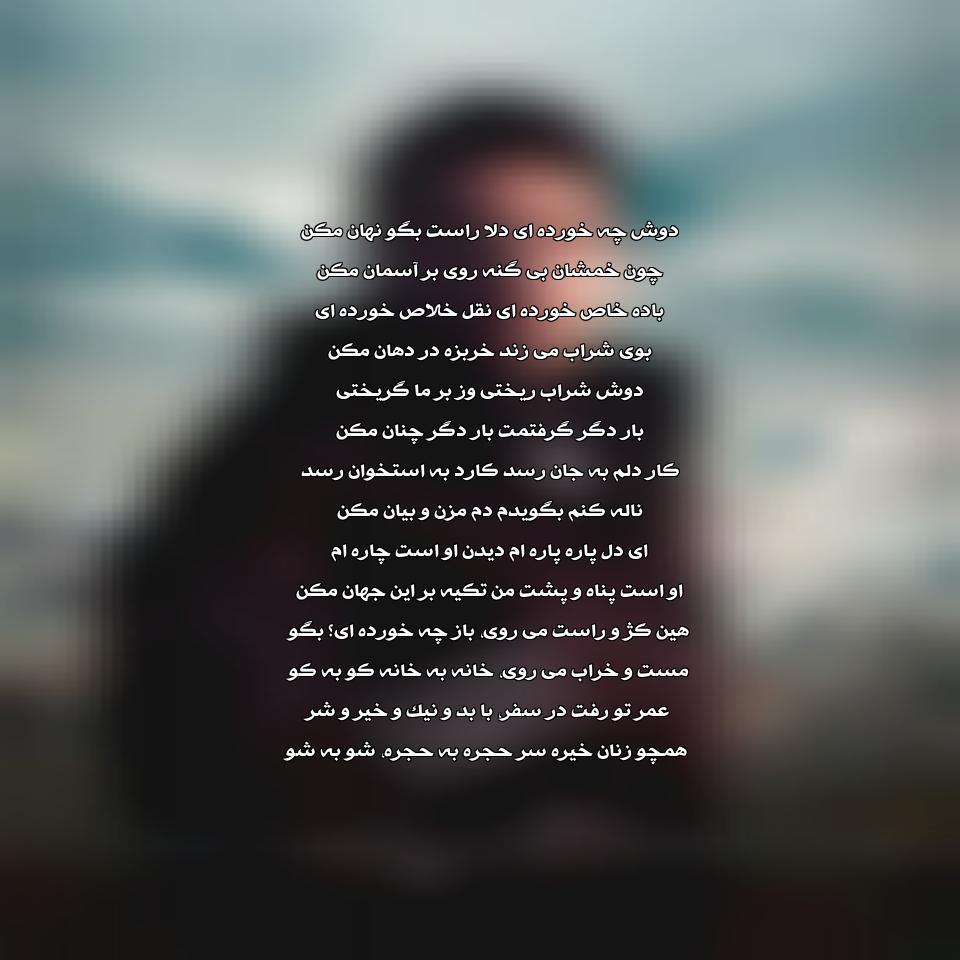 آهنگ جدید و فوق العاده زیبای محسن چاووشی به نام کو به کو