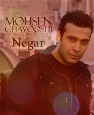 آهنگ نگار از محسن چاوشی