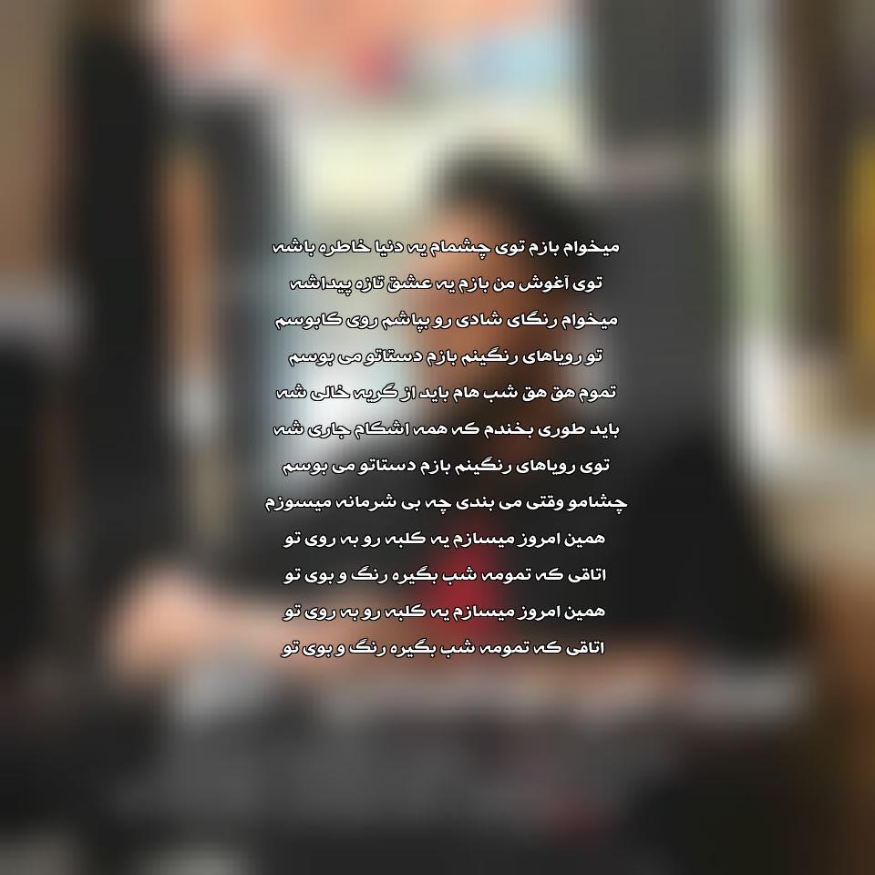 آهنگ جدید علی عبدالمالکی به نام اتاق