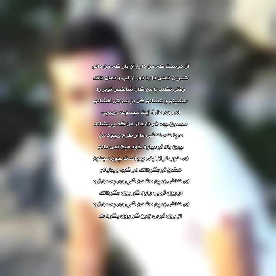 آهنگ جدید محسن چاوشی به نام پریشان