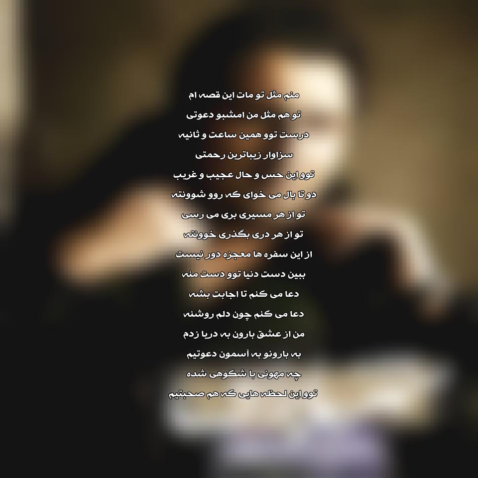 آهنگ جدید محمد علیزاده به نام شهر باران