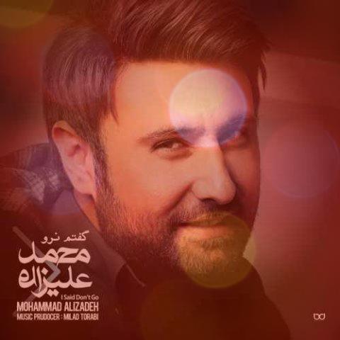 آهنگ یه آدم دیگه ای از محمد علیزاده