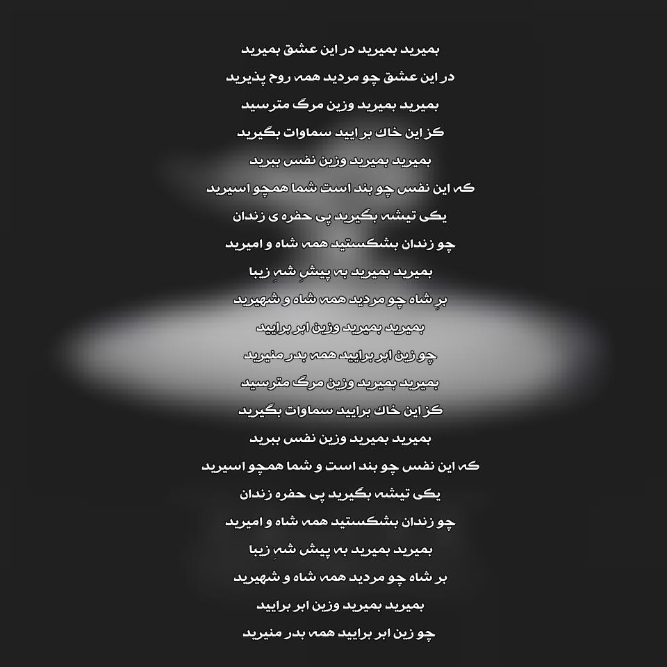 آهنگ جدید محسن چاوشی به نام زندان