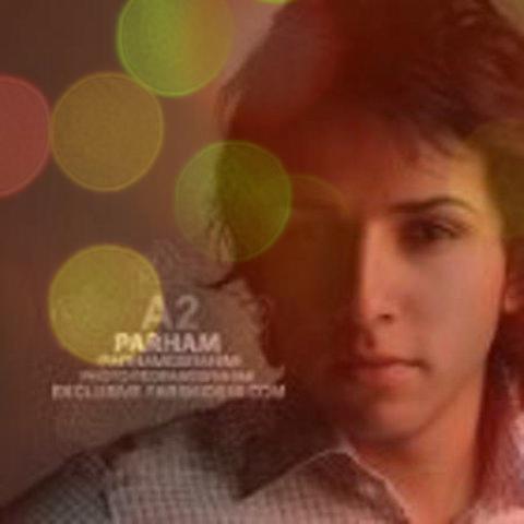 آهنگ شاد تولدت مبارک از پرهام ابراهیمی | ستارە قلب من فرشتە امیدم