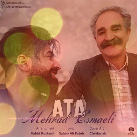 آتا مهراد اسمعیلی | دانلود آهنگ ترکی روز پدر از مهراد اسمعیلی