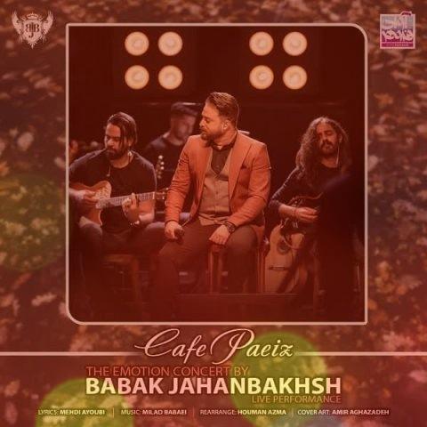 اجرای زنده آهنگ کافه پاییز از بابک جهانبخش