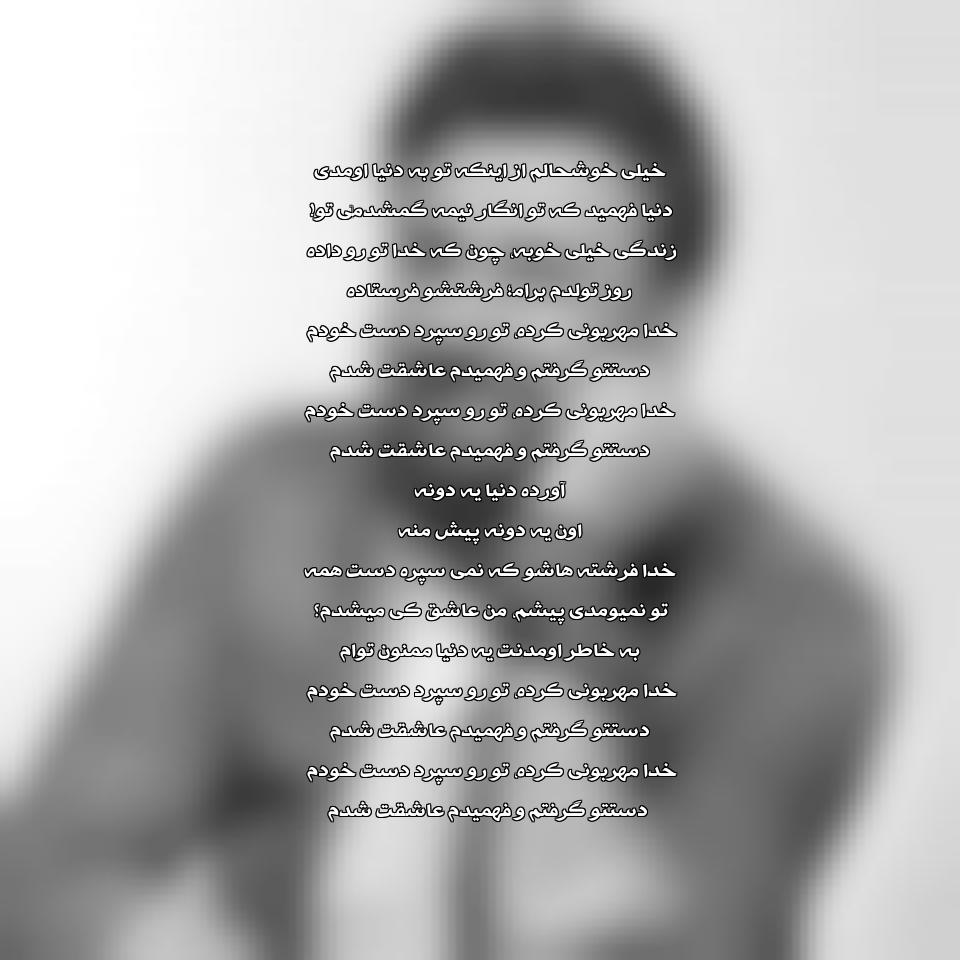 آهنگ جدید محمد علیزاده خیلی خوشحالم