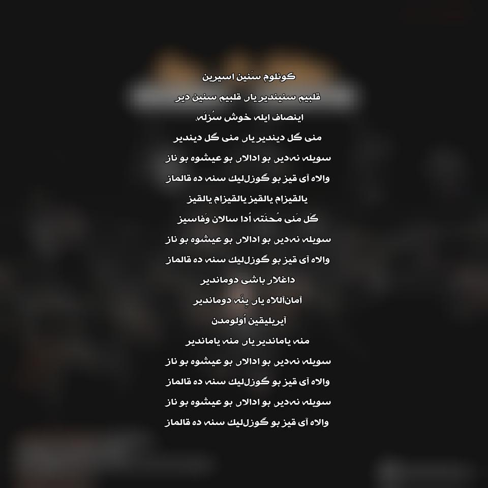 دانلود آهنگ جدید حسین ضروری به نام سنه ده قالماز