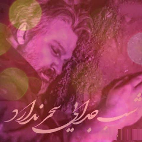 دانلود اهنگ کوتاه در مورد روز پدر برای پدر فوت شده از محمد رزاقی