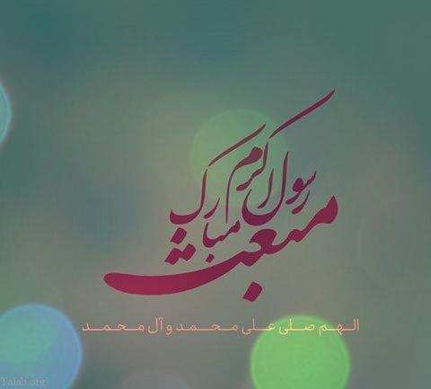 ۷ اهنگ عربی در وصف پیامبر از سامی یوسف ( اهنگ صوتی عربی و انگلیسی در مدح حضرت محمد به مناسبت مبعث )