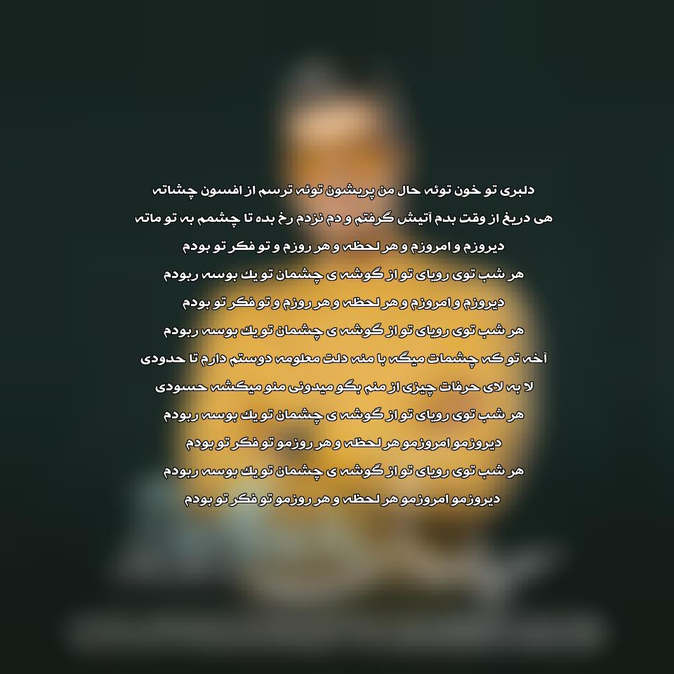 آهنگ جدید سعید صادقی به نام دلبری