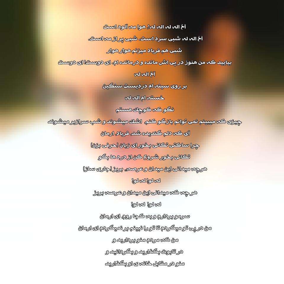 دانلود آهنگ دومان دومان از محسن میرزاده