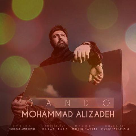 دانلود آهنگ سریال گاندو با صدای محمد علیزاده | منو بغل کن عشق من که خاک مادری تویی