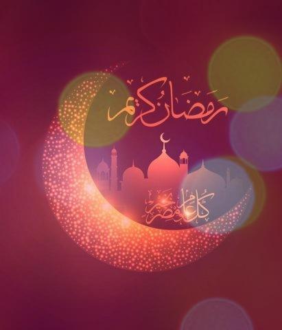 دعای هر روز ماه رمضان صوتی