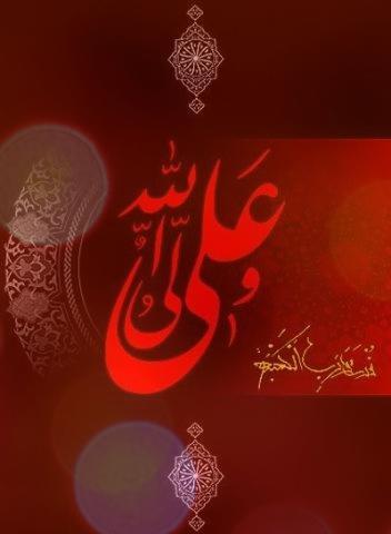 نوحه زیبا حضرت علی