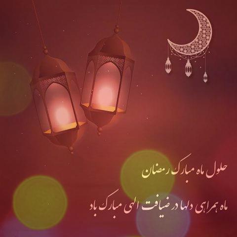 فایل صوتی دعای روز دوم ماه رمضان بهمراه عکس نوشته متن و ترجمه با صدای سید قاسم موسوی قهار