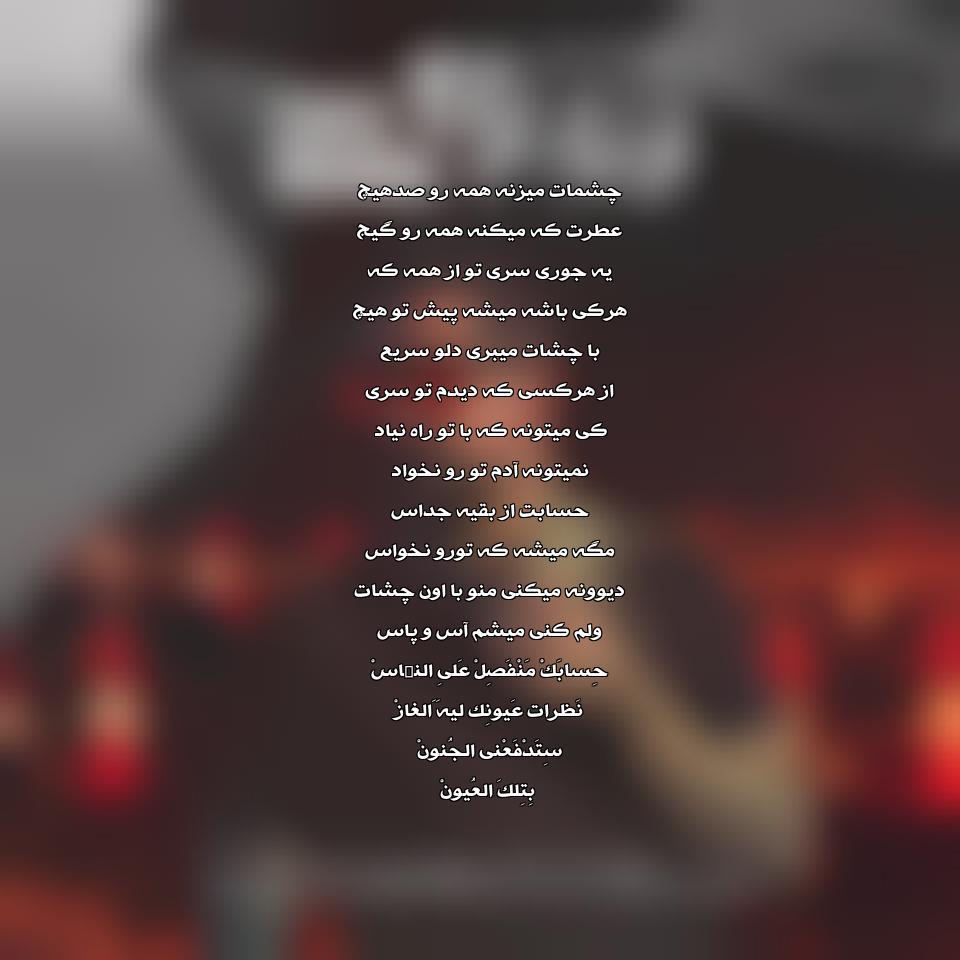 آهنگ جدید سهیل رحمانی به نام صد هیچ