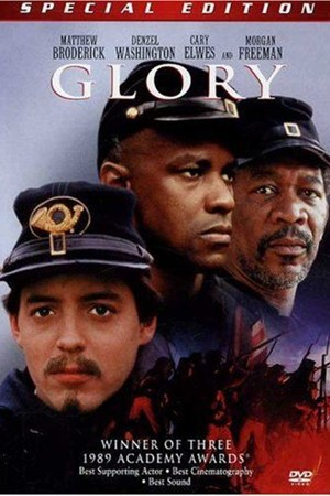 موسیقی متن فیلم افتخار «1989»، جیمز هورنر؛