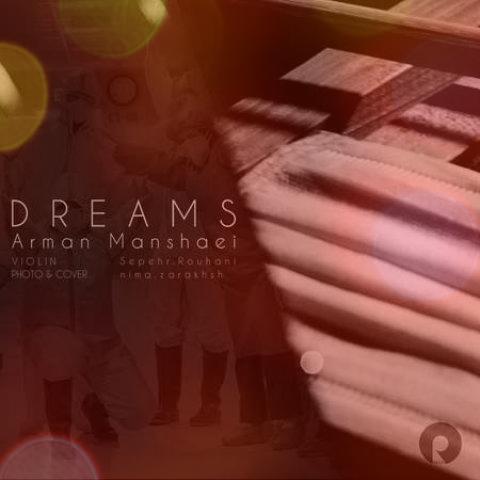 آهنگ بی کلام آرامش دهنده پیانو ایرانی به نام منشئی رویاها از آرمان