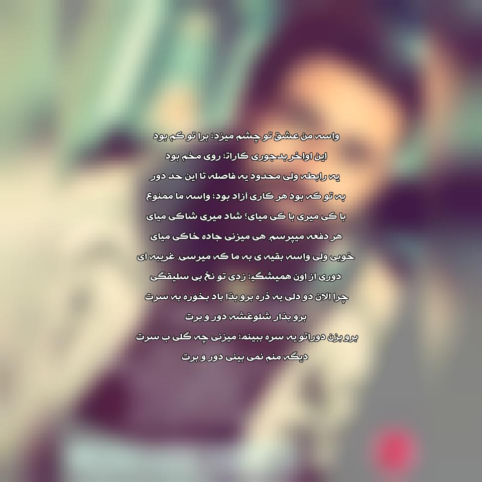 دانلود آهنگ جدید محمد مصطفایی به نام جاده خاکی