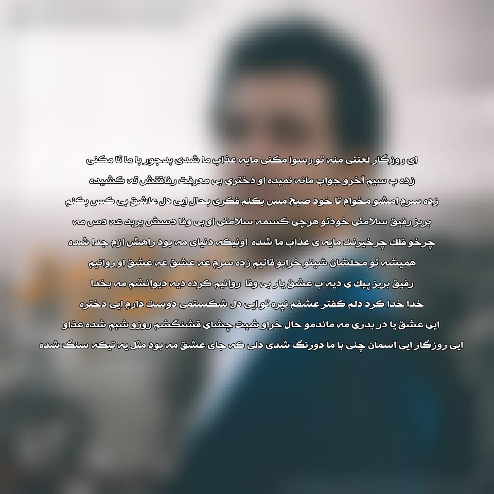 دانلود آهنگ جدید علیرضا فرهادی و مجید الهیاری به نام مست دیوانه
