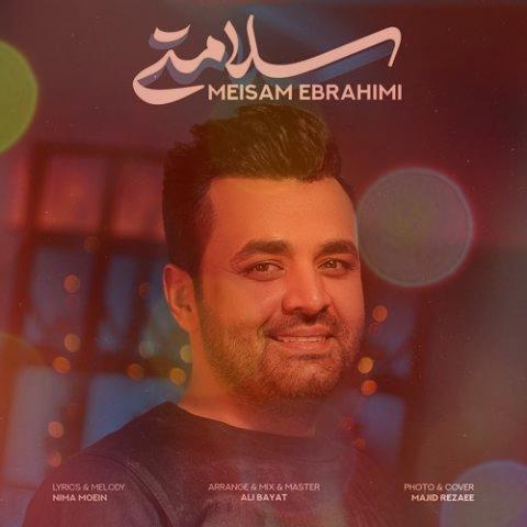 آهنگ سلامتی از میثم ابراهیمی | سلامتی چشایی که کار دلمو به اینجا رسوندن