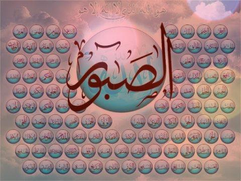 تواشیح اسماء الحسنی اصلی صوتی بهمراه متن اسماء الحسنی گروه محمد رسول الله قدیمی