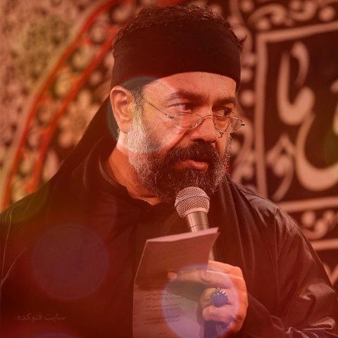 دانلود نوحه جدید محمود کریمی برای امام علی