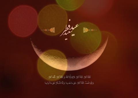 دعای شب عید فطر صوتی با نوای استاد پناهیان