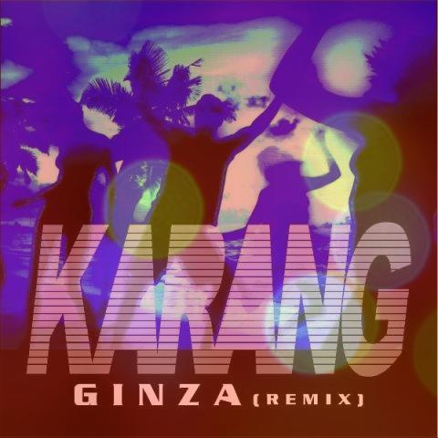 دانلود آهنگ ریمیکس جدید برای پارتی خارجی از کارنگ به نام گینزا