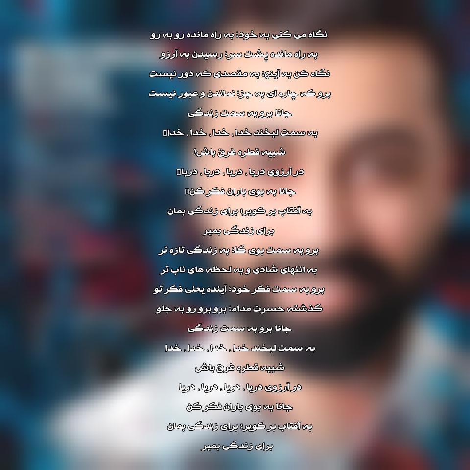 دانلود آهنگ جدید محمد علی سلیمی به نام نگاه میکنی به خود