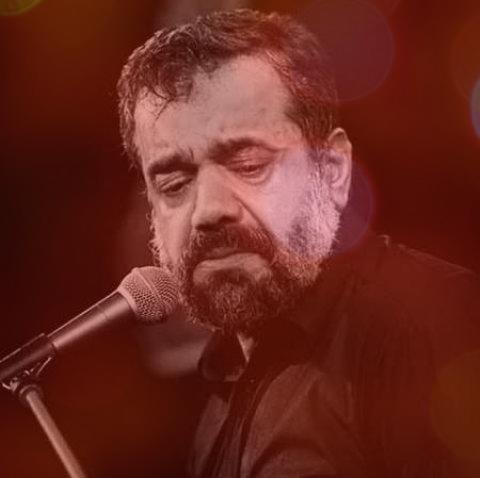 اون که شب میومد تک و تنها متن و صوت | مداحی حاج محمود کریمی