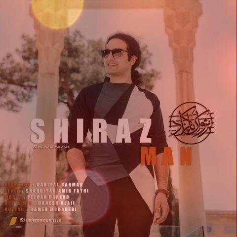 آهنگ شیراز من از پژواک پاکزاد | بوی خوش بهار نارنج خط میکشه دور غمام
