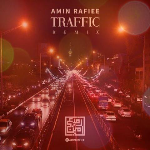 ریمیکس آهنگ ترافیک از امین رفیعی   توویه خیابون پشت ترافیک