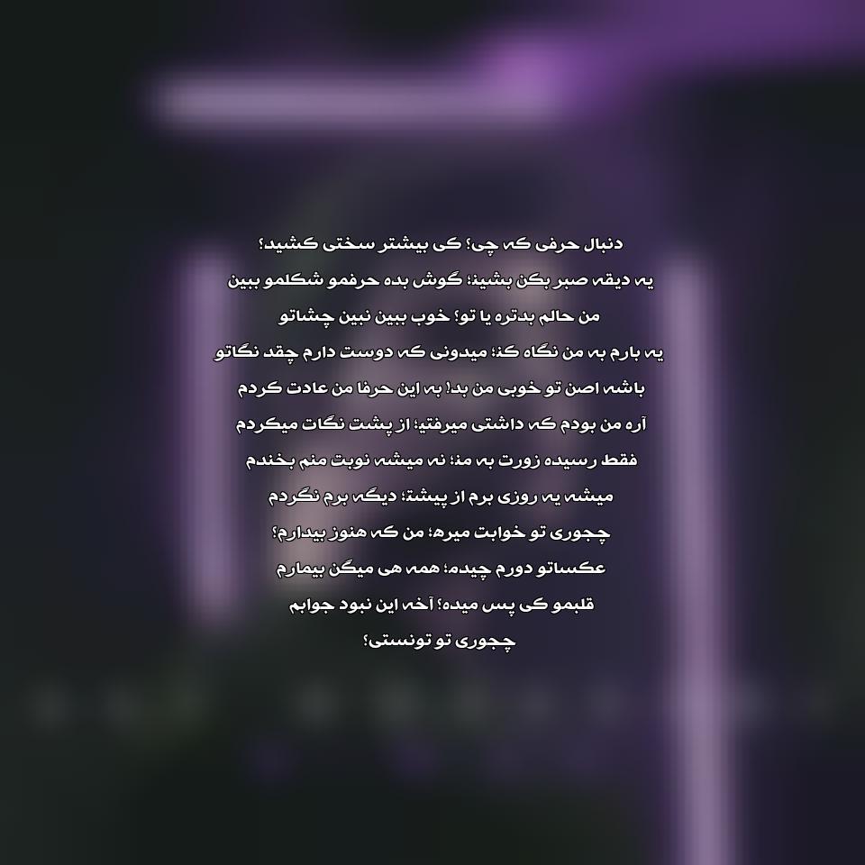 دانلود آهنگ جدید علی حسینی به نام بیمار