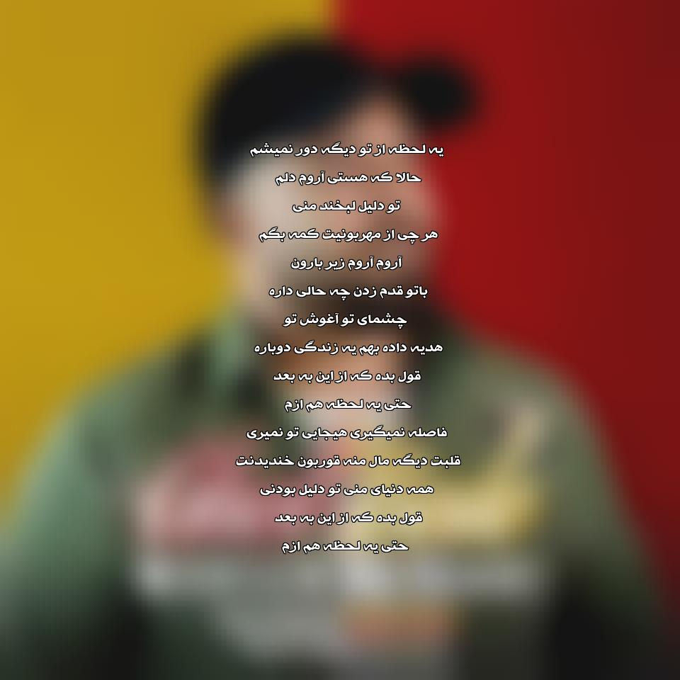 دانلود آهنگ جدید محسن حیدری به نام قول بده