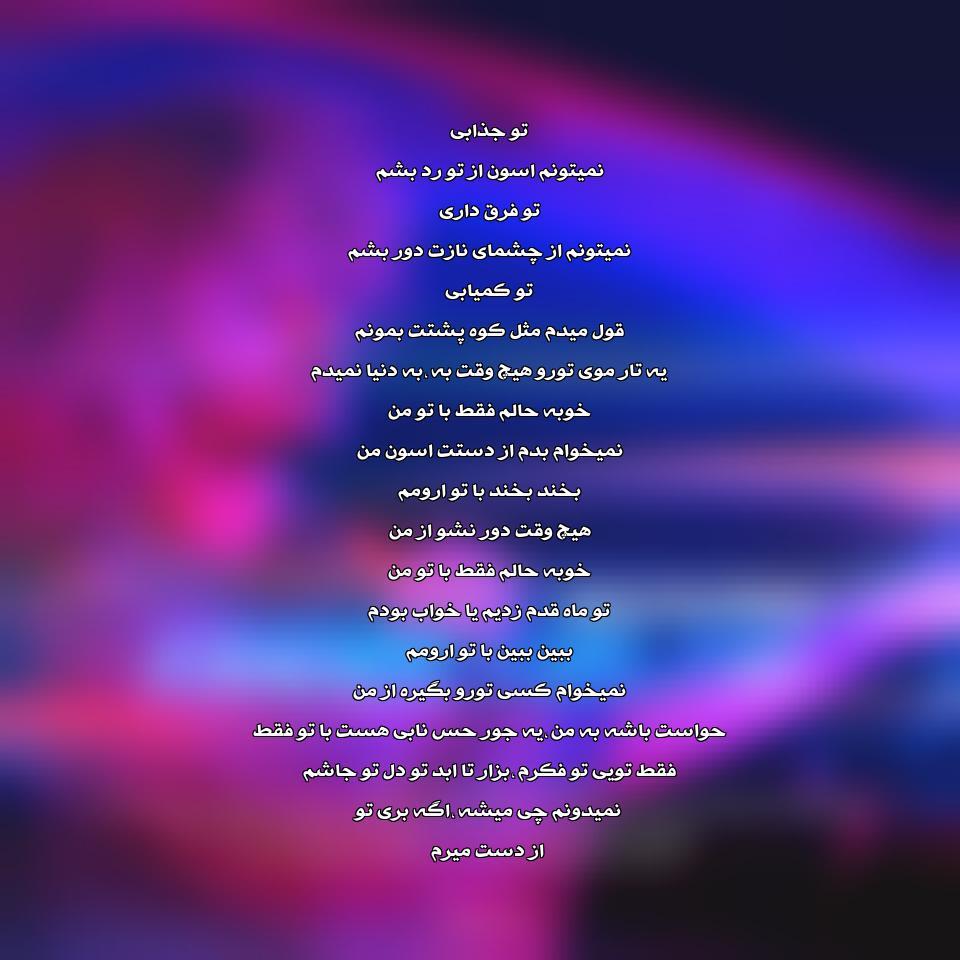 دانلود آهنگ جدید آرکا علیزاده به نام خوبه حالم