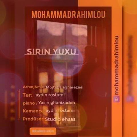 آهنگ شیرین یوخو از محمد رحیملو | شیرین یوخون اولایدیم