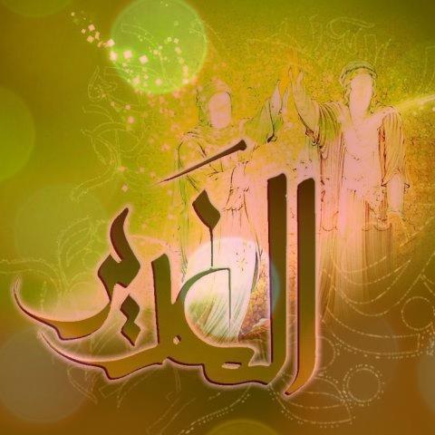 مداحی عید غدیر 1400