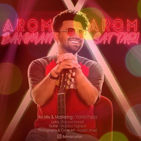 آهنگ آروم آروم از بهمن ستاری | مگه هست مگه داریم عاشقتر از من واسه تو