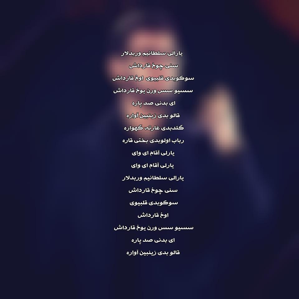 متن نوحه دربه درم آی قارداش اسفندیاری