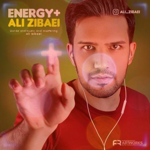 آهنگ انرژی مثبت علی زیبایی   آهنگ انرژی مثبت ایرانی