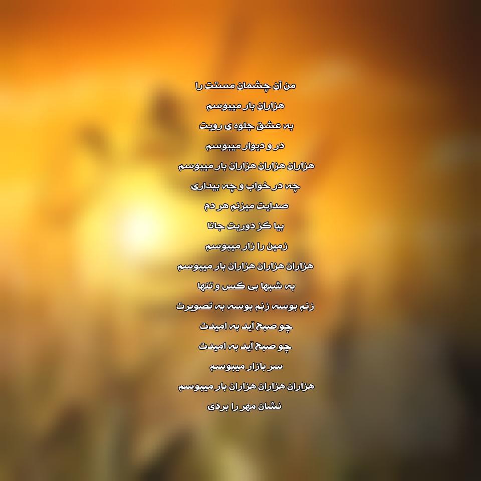 دانلود آهنگ جدید محمد علی انبیائی به نام نشان مهر