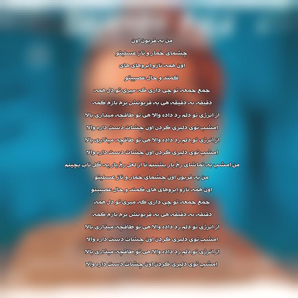 دانلود آهنگ جدید محسن ابراهیم زاده به نام طاقچه بالا